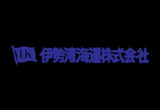 伊勢湾海運