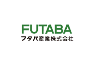 フタバ産業